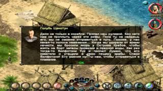 Sacredgamegururu скриншоты sacred(князь тьмы) sacred underworld(подземелья анкарии)