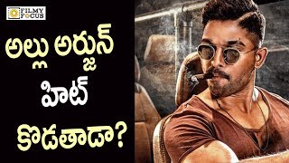 Expectations Raising For  Naa Peru Surya Naa illu India || Allu Arjun || Vakkantam