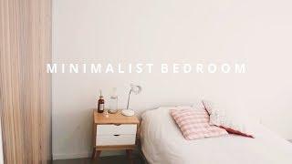Minimalist BEDROOM tour | white & minimal