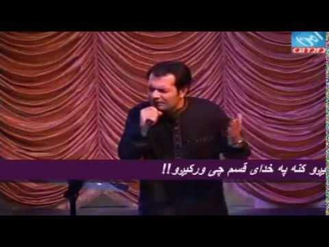 Humayun Khan New Song 2013 ! Must Hear ! Please !! Manana :) video