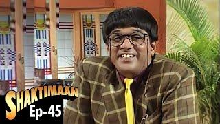 Shaktimaan - Episode 45
