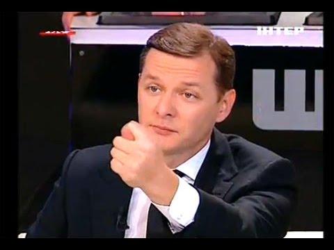 """Клюев предлагал 50 миллионов, чтобы """"Радикальная партия"""" не голосовала за снятие с него депутатских полномочий, - Ляшко - Цензор.НЕТ 7179"""