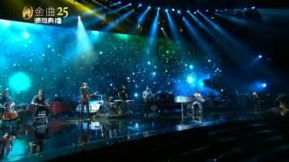 20140628【第25屆金曲獎】CROSS OVER ( JJ Lin 林俊傑 x Jason Mraz)