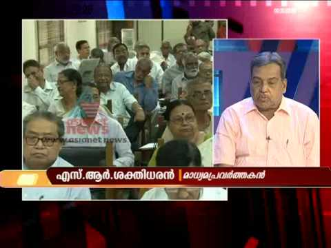"""CPI(M) censures VS Achuthanandan�""- Asianet News Hour 22,July 2012 Part 1"