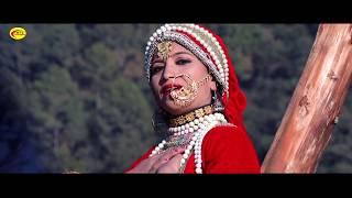 Latest Kumaon Garhwali Song 2018 #Dhan Mero Pahad धन मेरो पहाड़ Baby Priyanka #Pahadi Songs