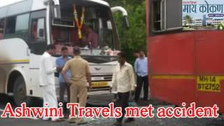 Ashwini Travels Accident