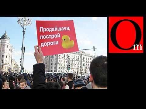 Россия вошла в новую политическую эпоху 26.03.2017
