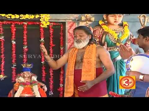 Pandhalaraja thumbnail
