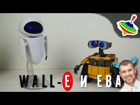 Обзор Валл-и и ЕВА Wall-E Eva Валли