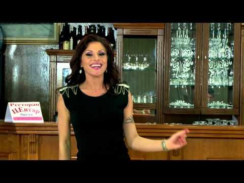 Suzana Gavazova  Opasen video