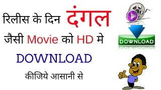 Download 100% Free Latest Movies Same Day    Without Torrents Hindi Video