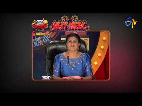 Extra Jabardasth | 2nd March 2018  | | Latest Promo