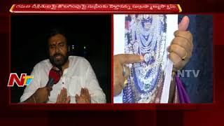 TTD Controversy Turns Political Heat || ముదురుతున్న తిరుమల పంచాయతీ