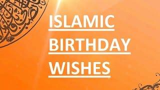 2happybirthday Viyoutube Com Wishing A Muslim Happy Birthday