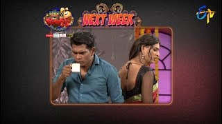 Jabardasth| 18th October 2018 | Latest Promo