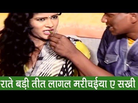 Hd New बड़ी तीत लागल Top 10 Bhojpuri Hot Song 2015 || Rate Bari Tit Lagal Marichaiya A Sakhi || Neha video