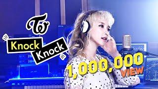 "TWICE(트와이스) ""KNOCK KNOCK"" Cover By Sung Shin"