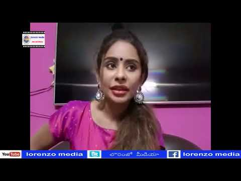 శ్రీ రెడ్డి  ధర్నా ప్లాన్ | Sri Reddy Leaks  | Tollywood Latest Telugu News | Lorenzo Media