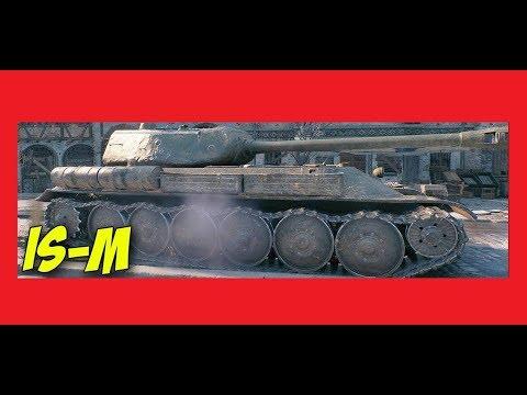 IS-M / Der neue RUSSEN Panzer!lets play,WORLD of TANKS,wot,Deutsch,TUTORIAL!