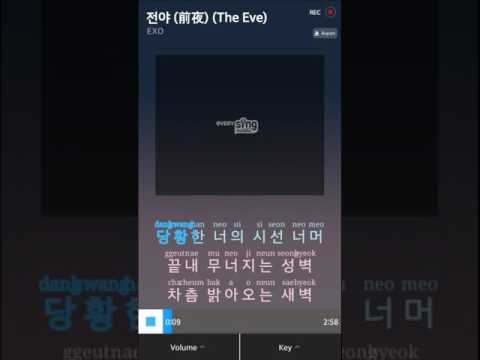EXO - The Eve (전야) Instrumental Karaoke