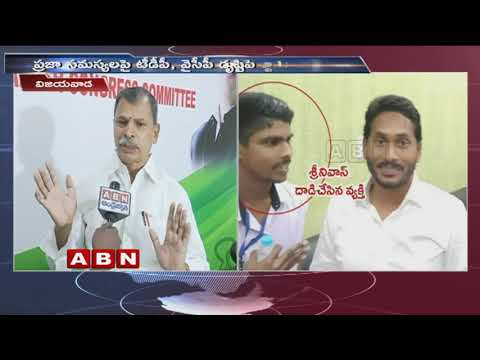 AP PCC vice president Tulasi Reddy Face to Face over YS Jagan Comments on AP police | ABN Telugu