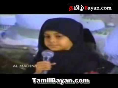 scion of ikshvaku tamil pdf