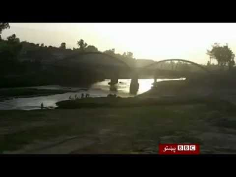 Bbc Pashto Report About Jalala. video