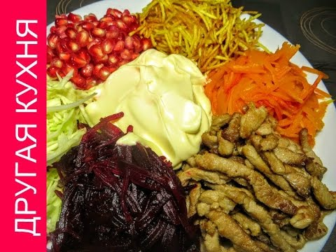 Праздничный рецепт! Простой и вкусный салат Французский! Коллекция любимых салатов.