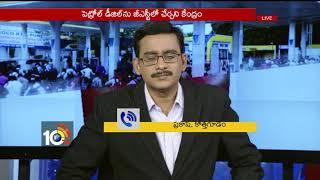 పెట్రోల్ మండుతోంది...  Debate on Petrol Rates Hike   Indira Shoban   Babu Rao   Rajesh Reddy
