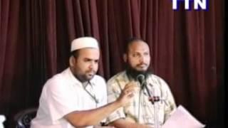 Islamic Speech TNTJ Argument Speech