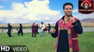 Farid Chakawak - Atan OFFICIAL VIDEO