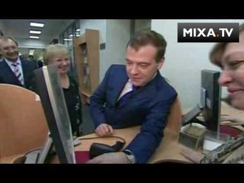 Дмитрий Медведев - Человек из Народа