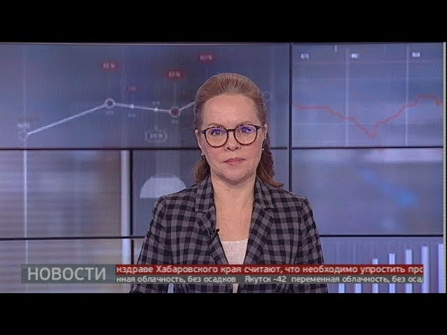 Новости экономики  16/01/2020. GuberniaTV