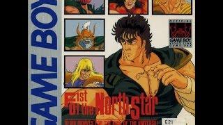 Maquinitas #3: Kenshiro vs Mr. Heart - Game Boy