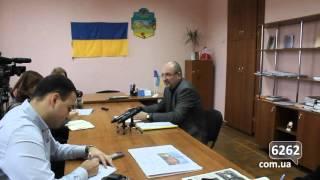 Отдел образования Славянского горсовета объявляет тендер