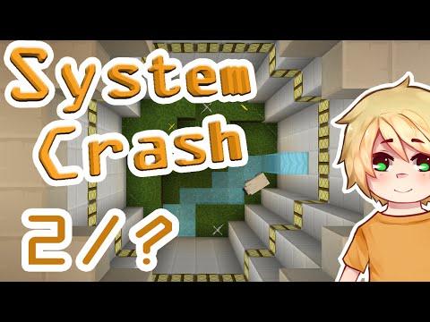 [2/?] System Crash III | Minecraft: Adventure Map