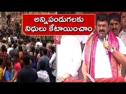 Lal Darwaza Bonalu | Minister Talasani Srinivas Yadav Speaks On Bonalu Arrangements In City | V6