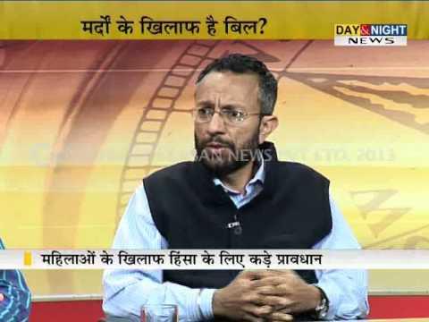 Prime (hindi) - Bill On Tough Rape Laws In Parliament - 19 March 2013 video