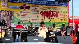 Bari Siddiki live performed at Jackson Heights, New York Mela
