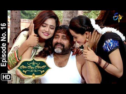 Lahiri Lahiri Lahirilo | 11th October 2018 | Full Episode No 16 | ETV Telugu