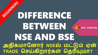 DIFFERENCE BETWEEN NSE AND BSE STOCK EXCHANGE | STOCK MARKET FOR BEGINNERS | TAMIL | #KPLCENTER | GK