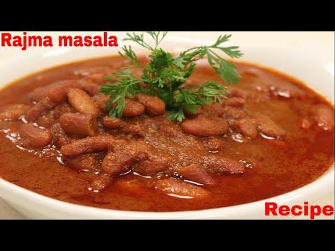 राजमा मसाले की ये डिश खाकर याद आ जाएगी पंजाब की | Rajma masala recipe.