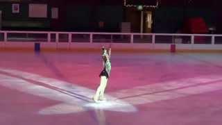 2013 Erin Lee Skates Juvenile Dramatic Tarzan A Crystaline Santa Rosa