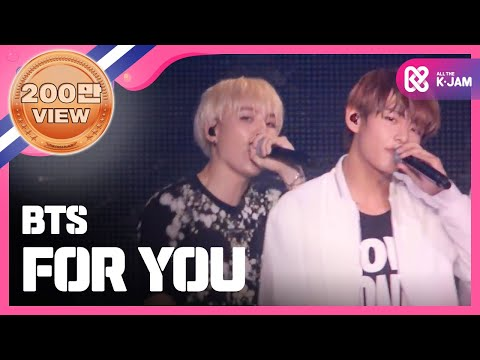 (ShowChampion EP.161/ KMF 2015) BTS - For you (방탄소년단-For you)
