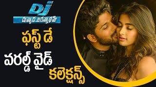 DJ Duvvada Jagannadham First Day Worldwide Collections