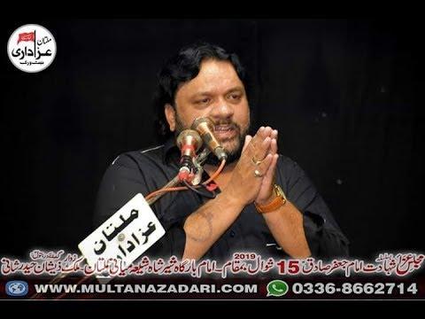 Zakir Shoukat Raza Shoukat I Majlis 15 Shawal 2019 I YadGar Majlis