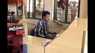 RTO Office Leaks illegal loans At Karimnagar  - netivaarthalu.com