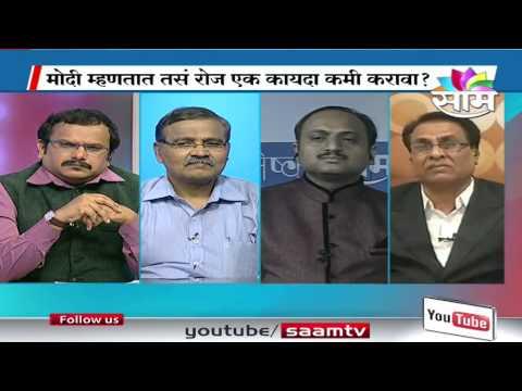 Awaaz Maharashtracha | Telecasted on 25-11-2014 | Part 3