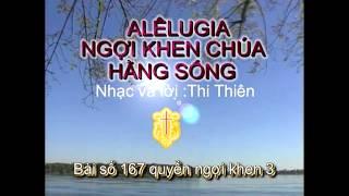 A-LÊ-LU-GIA! NGỢI KHEN CHÚA HẰNG SỐNG (Nhạc hoà tấu)