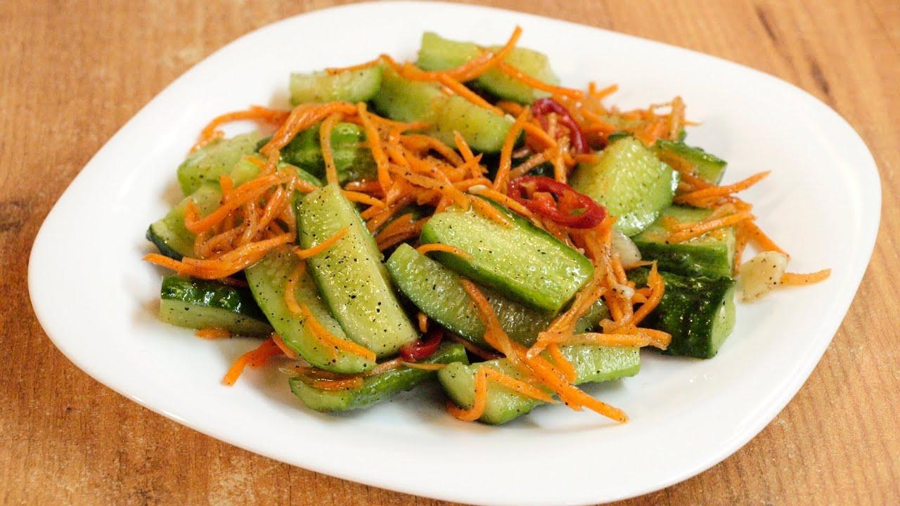 Салат из огурцов по корейски на зиму рецепты с
